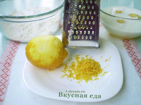 Натираем цедру для лимонного кекса