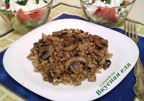 Приготовить гречневую кашу с грибами