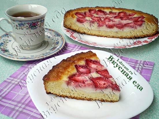 Пирог с клубникой рецепт