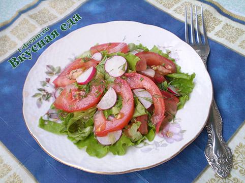 Салат из редиса и помидоров