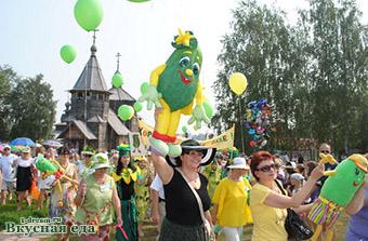 Фестиваль огурцов