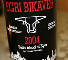 Фестиваль вина в Венгрии