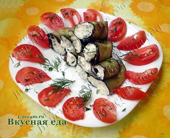 Холодная закуска - рулетики из баклажанов