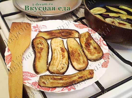 Обжареные баклажаны с чесноком