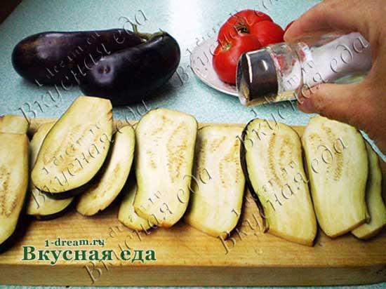 Солим баклажаны для холодной закуски