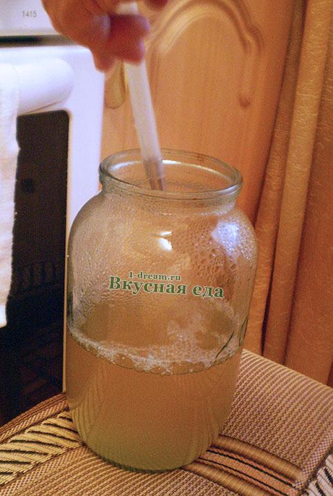 Слить яблочный сок из соковарки