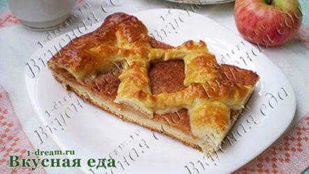 Вкусный и воздушный дрожжевой пирог с яблоками