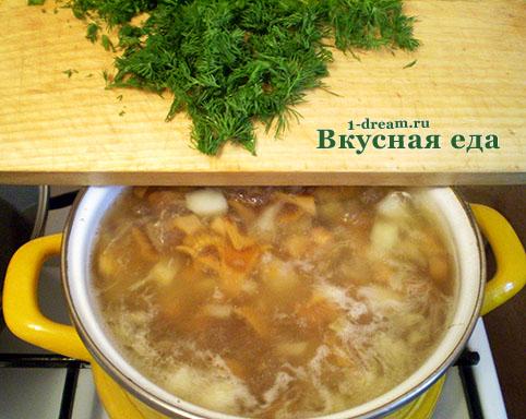 Кладем укроп в суп с лисичками