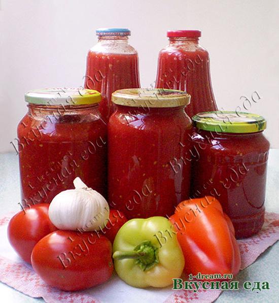 Заправка из прокрученных  помидоров на зиму