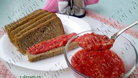 Хреновая закуска с помидорами