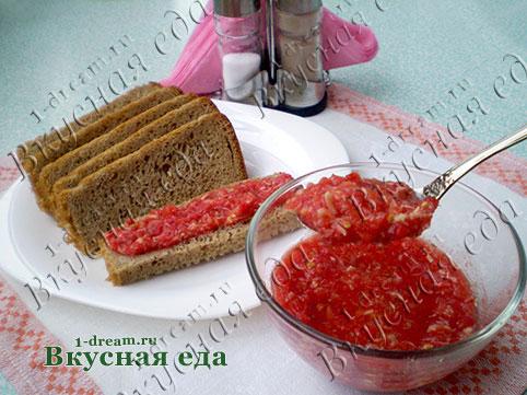 хреновая закуска с помидорами рецепт