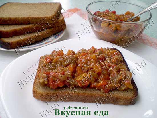 Бутерброд с икрой из печеных баклажанов