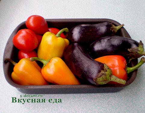 Овощи для икры из печеных баклажанов