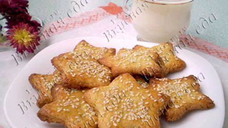 Вкусное песочное печенье с кунжутом