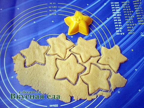 Формочки для печенья из песочного теста