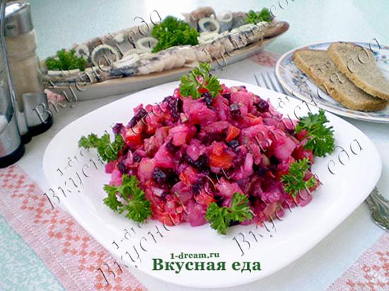Рецепт винегрета с фото пошагово