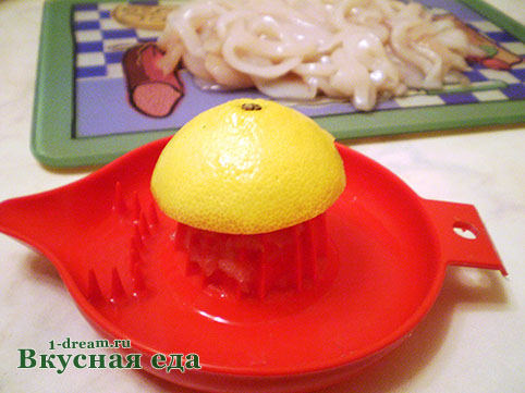 Маринуем кальмары в лимонном соке