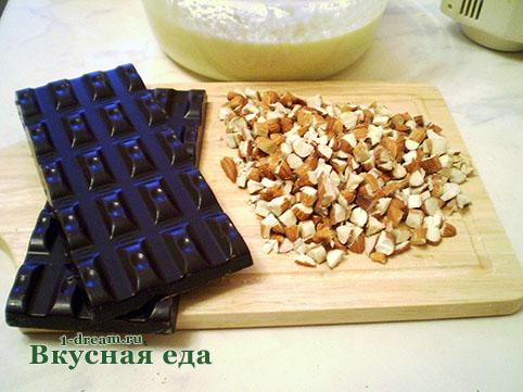 Орехи шоколад для кекса