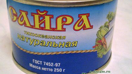 Как выбрать консервы  из сайры