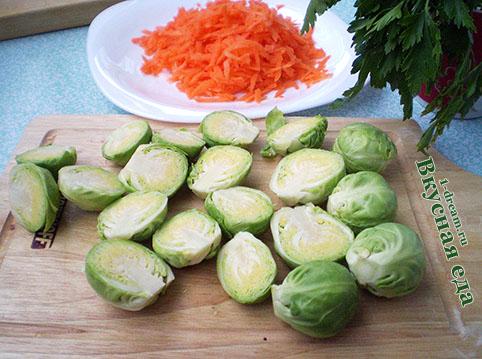 Приготовление брюссельской капусты