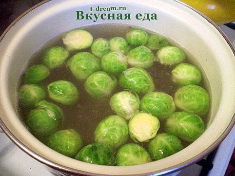 Сварить брюссельскую капусту