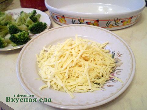 Сыр потрем на терке