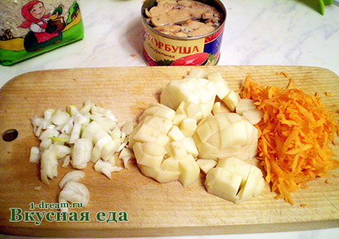 Овощи для рыбного супа с горбушей