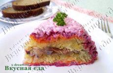 Три секрета вкусного салата «Сельдь под шубой»