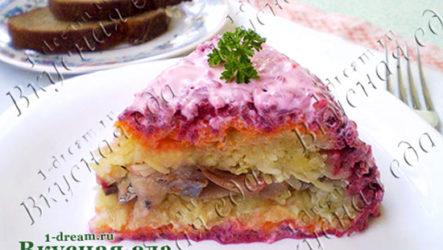 Три секрета вкусного салата «Сельдь под шубой»-рецепт с фото