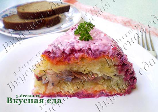 Сельдь под шубой-рецепт с фото