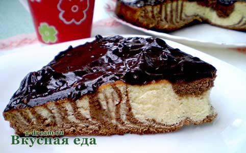 Вкусный домашний торт Зебра