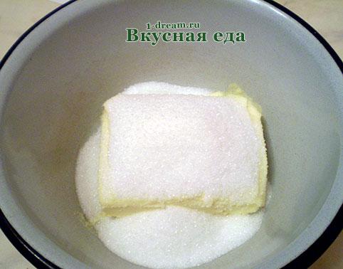 Сахар с маслом для теста