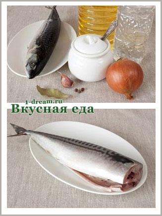 Скумбрия маринованная - рецепт в домашних условиях