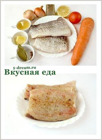 Приготовить рыбу под маринадом
