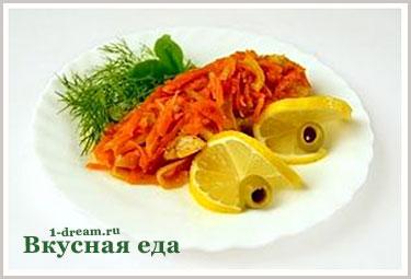 Рыба под маринадом рецепт