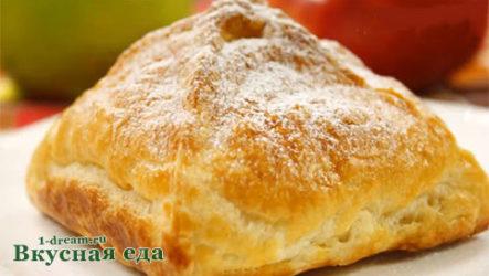 Слойки с яблоками - рецепт с фото