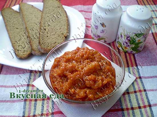 Домашняя икра из кабачков рецепт