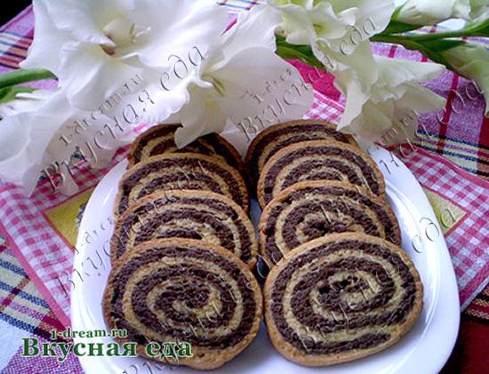 Домашнее песочное печенье Улитка