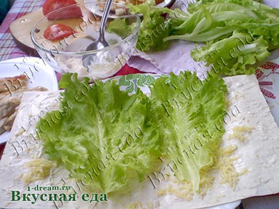 Положить салат