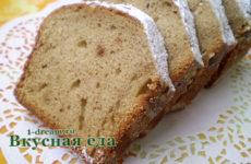 Домашний кекс с орехами и корицей