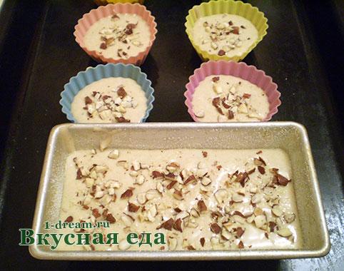 Кекс с орехами почти готов