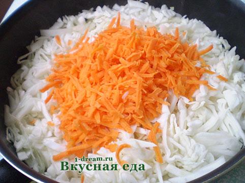 Морковь добавить