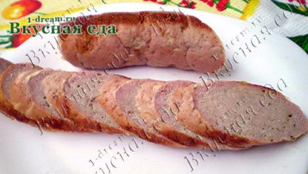 Домашняя колбаса-рецепт с фото