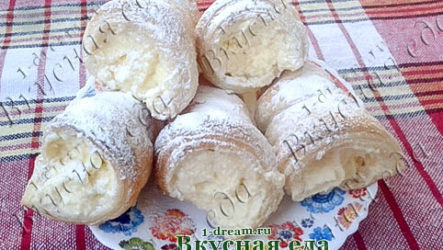 Слоеные трубочки с масляным кремом с фото