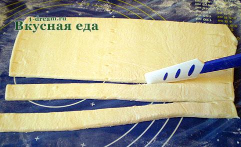 Разрезать слоеное тесто на полоски