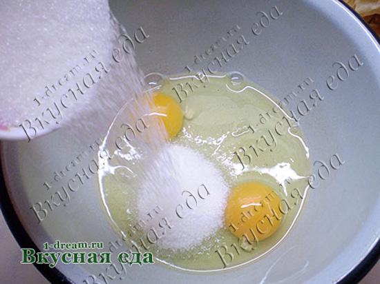 Яйца и сахар смешать