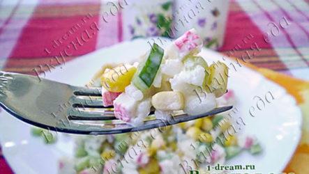 Салат с крабовыми палочками-рецепт с фото