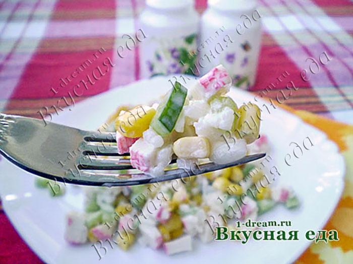 Салат с крабовыми палочками и с огурцом