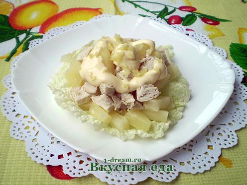 Рецепт салата с курицей и анансами