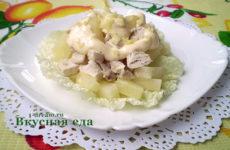 Салат с курицей, ананасами и чесноком